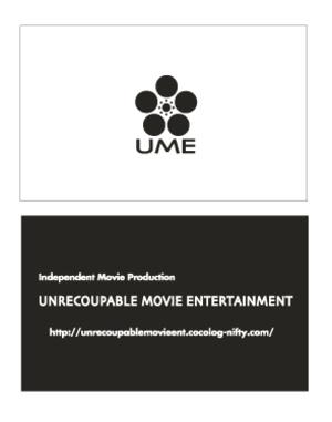 Ume_card
