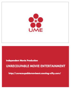 Ume_card_1