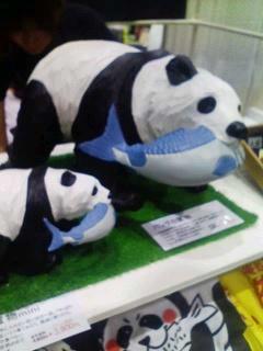パンダとか