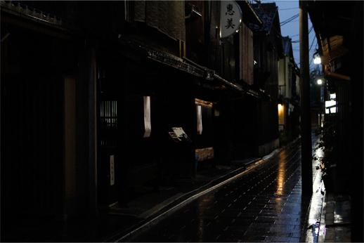 2010kyoto_gion