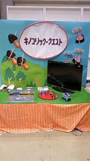 デザインフェスタ初日終了!